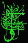 medium_calligraphie_1_.jpg
